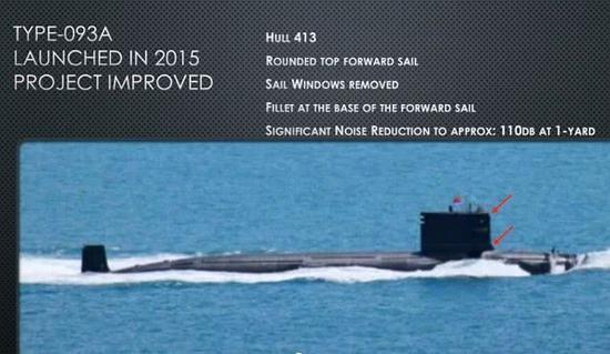 据说外界对093A型攻击潜艇噪声级别评估为110DB