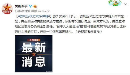 女性吸烟率上升北京有烟民363.5万