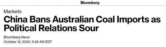 如果中国不进口 澳大利亚的煤炭会怎么办