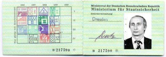 印章表现,普京的警察身份证不息行使到1989岁暮了一个季度。