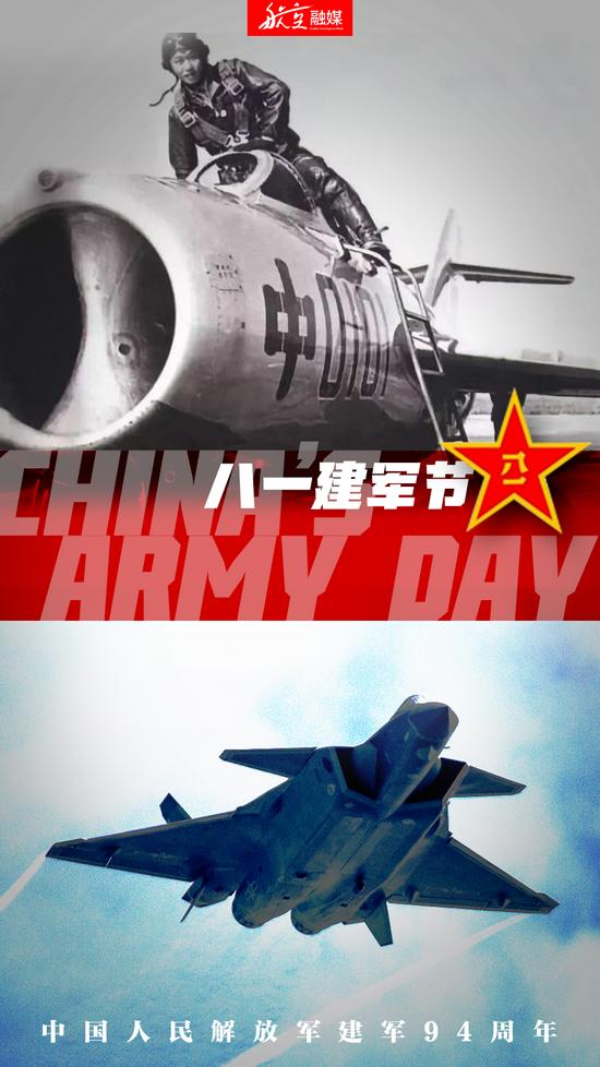 """庆""""八一"""":94载风雨兼程,与人民军队携手共进"""