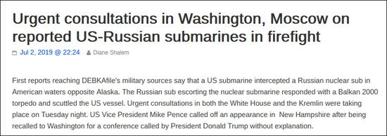 """美潜艇被俄击沉?以色列网站炮制""""三战级别""""假新闻"""