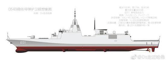 中国新型两栖攻击舰_中华阿基坦实锤:新型舰载雷达亮相 054B舰或已开建 054B 护卫舰 ...