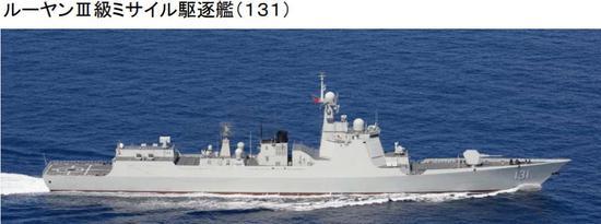 时隔仅两天 日本称又有中国海军军舰穿越宫古海峡