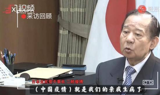 """""""亲华""""的二阶俊博 如何规划日本的前途?"""