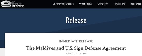 美国和马尔代夫签防务协议 印媒称为在印太对抗中国