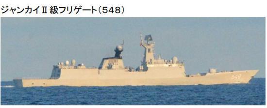 日本拍摄到的益阳号护卫舰