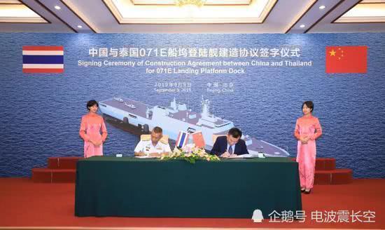 泰国海军只买071登陆舰还不够 需搭配中国这款利器