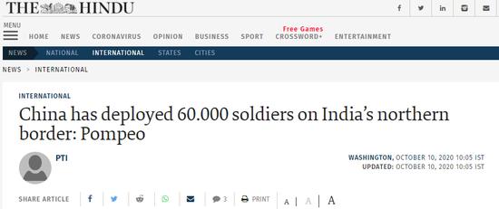 """蓬佩奥给印度抛""""重磅炸弹"""":""""中国在中印边境屯兵6万"""""""
