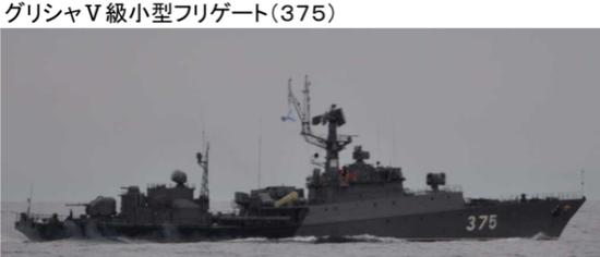 俄军舰时隔5天再穿宗谷海峡 遭日本导弹艇监视(图)