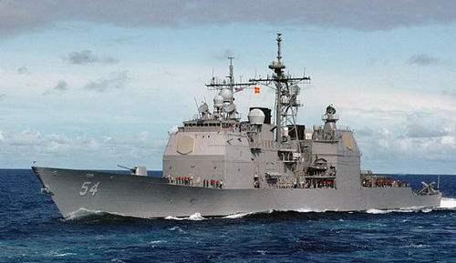 """""""安提坦""""导弹巡洋舰"""