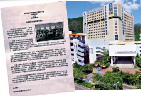 """香港""""毒教材""""美化鸦片战争 市民怒:鸦片去哪"""