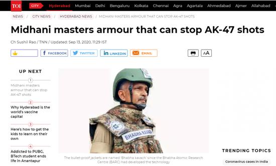 印媒:中印對峙印度開始生產防彈衣 號稱能擋住AK47