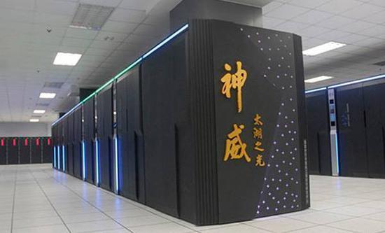 美國將中國超級計算機實體列入黑名單外交部回應|美國|超算|制裁_新浪軍事_新浪網