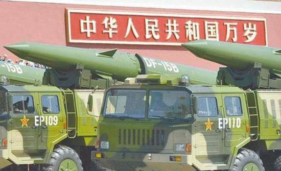 """吴京建议北京政协委员应该更""""贴地气儿"""""""