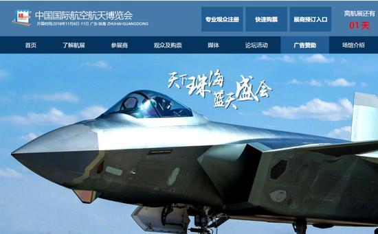 珠海航展官网_中国FTC-2000G战机亮相珠海 其前身曾畅销全球近20国|战斗机|珠海 ...