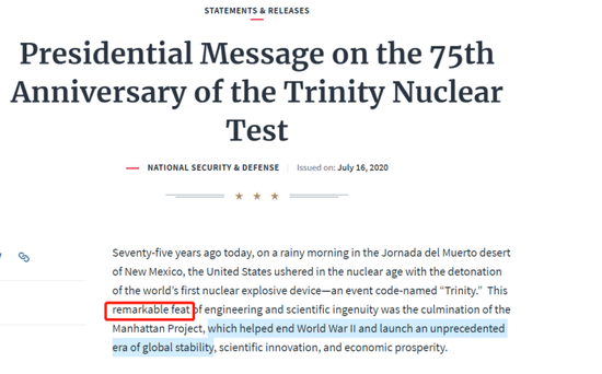 军媒:美国谋求核霸权是全球安全稳定的破坏者
