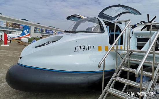 中航工業推出小型地效飛行器