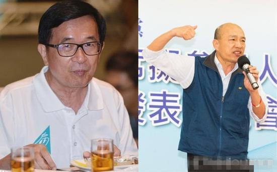 """""""九合一""""选战 陈水扁父子打错如意算盘"""