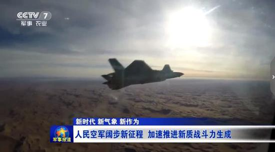 ■歼-20战斗机已经列装中国空军作战部队