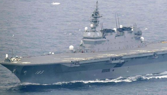 """""""出云""""号直升机护卫舰"""