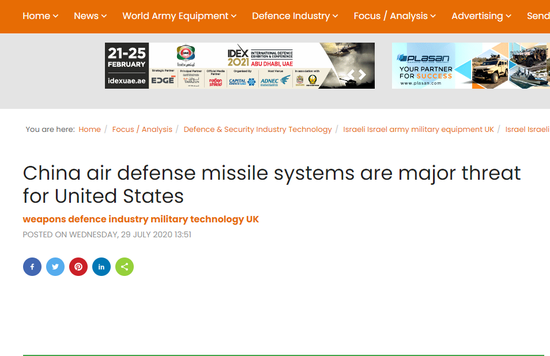 外媒:美军顾忌中国反导系统 特别提到这款新导弹