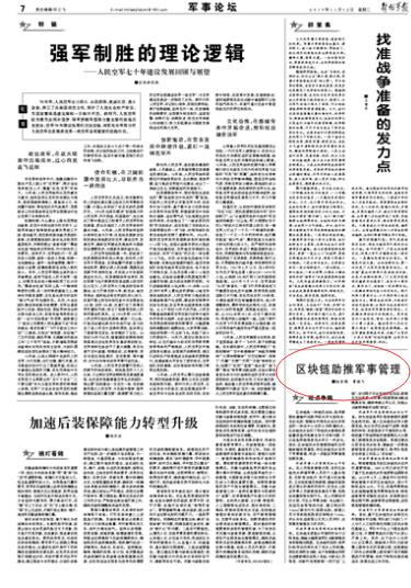 天津新增4例新型冠状病毒肺炎确诊病例累计22例