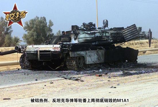 【校场】仓皇跑路的美军如何处理在阿富汗的遗留武器(图10)