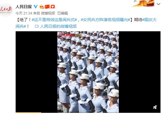 中国石化在京企业发布社会责任报告