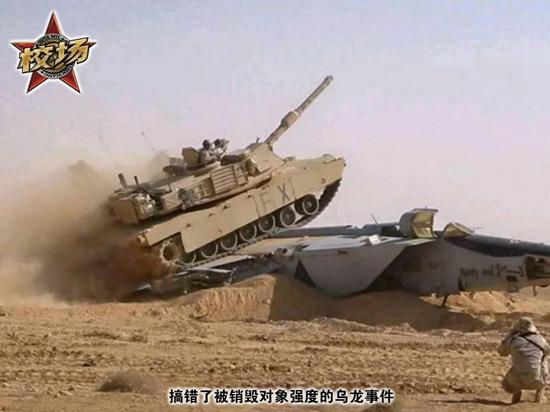 【校场】仓皇跑路的美军如何处理在阿富汗的遗留武器(图9)
