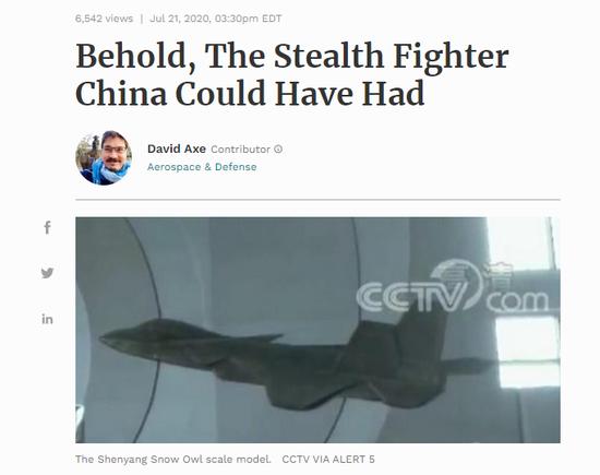 美媒:除歼20与FC31外 中国还在研发四款隐身战机