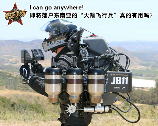 此次采购的JB12是在JB11基础上减重改进的军用版本