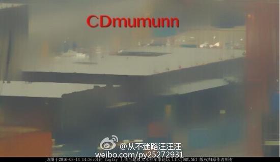 中国国产航母疑似安装甲板