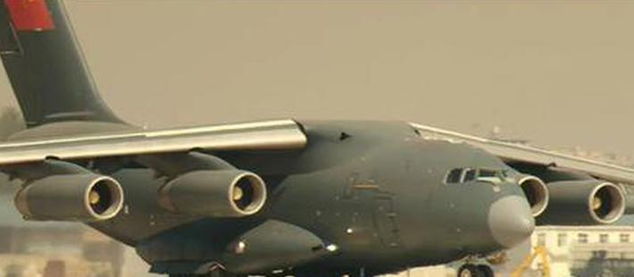 中国运20U加油机首飞