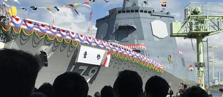 万吨级驱逐舰入役配128垂发 日本改变不了打下手命运