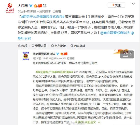 东阳光药9月27日耗资1846万港元回购49.66万股H股