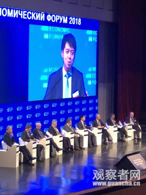 中国人民大学重阳金融研究院执行院长王文受邀发言