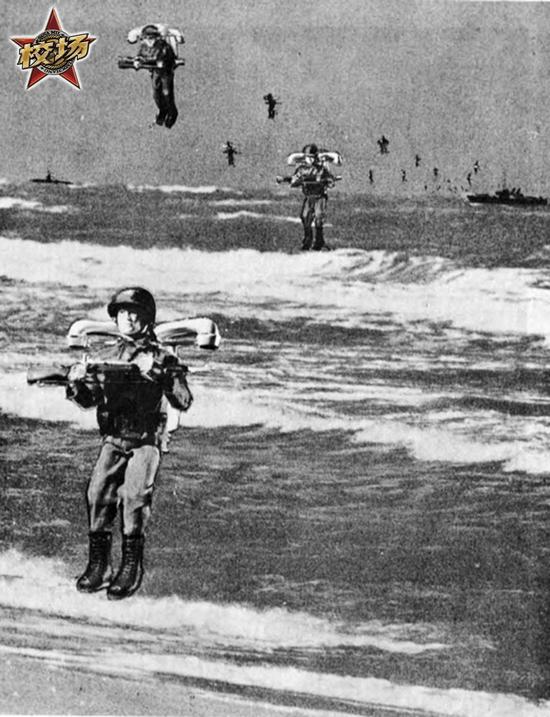 当时的设想,士兵可以用喷气背包进行登陆作战