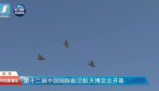 歼20编队在珠海航展进行飞行表演