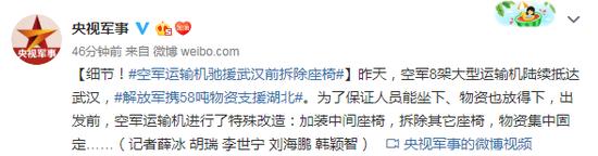 最新消息!韩国推迟开学的具体情况!