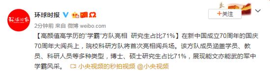 深圳探索垃圾分类立法:需购专用垃圾袋 起罚点降至50