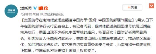 金融市场对外开放加速 布局中国成外资机构必选项