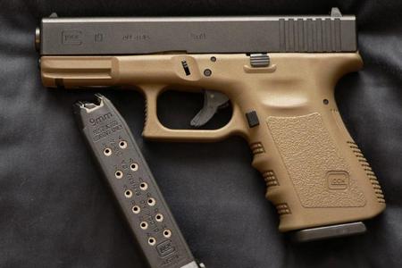 这把美国手枪中国警察都用