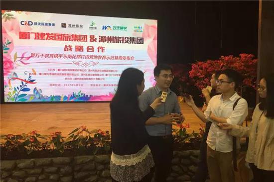 廈門建發國旅集團副總經理王珺瑜接受媒體采訪