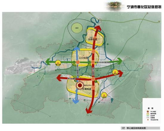 宁波市中心城区范围_奉化总体规划出炉 未来如何对接宁波主城区_新浪宁波_新浪网