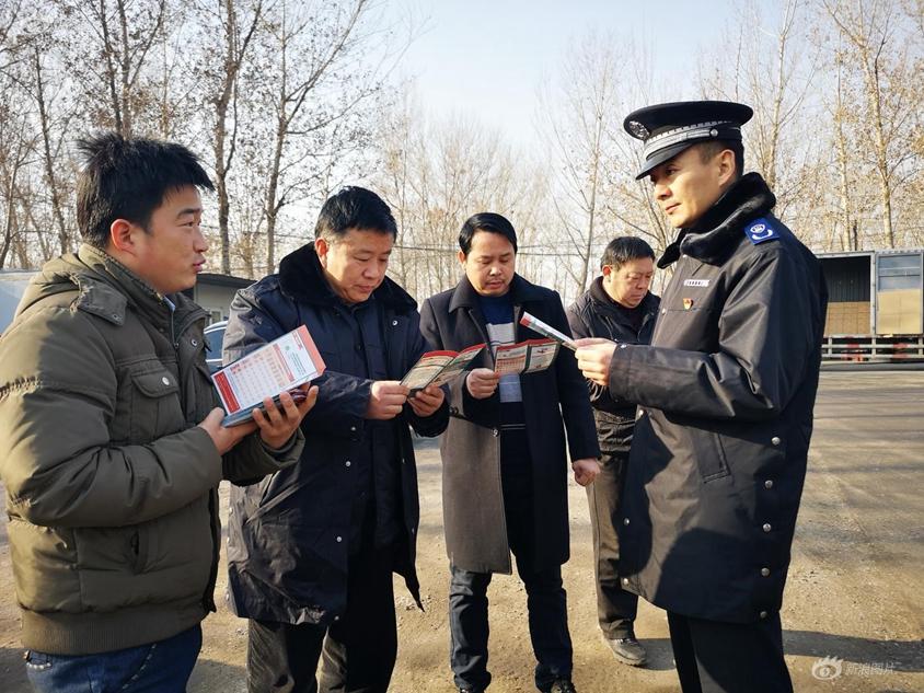 被起底波中的香港禁烟令罚单江西景德进站答案江