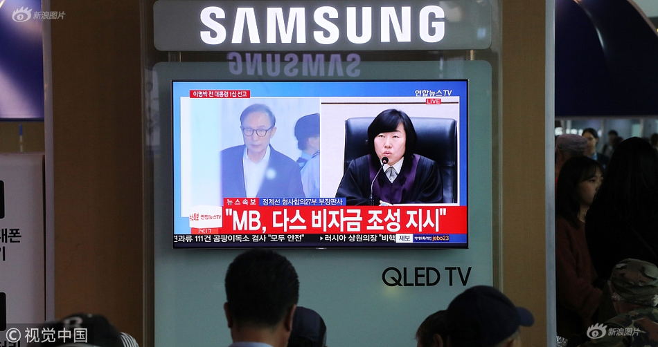 """韓媒:韓政府將盡快為""""N號房""""事件受害者變更身份證號碼"""
