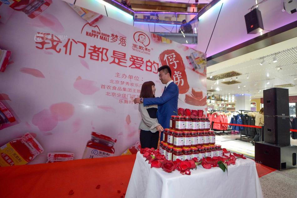 武汉市卫健委关于不明原因的病毒性肺炎情况通报