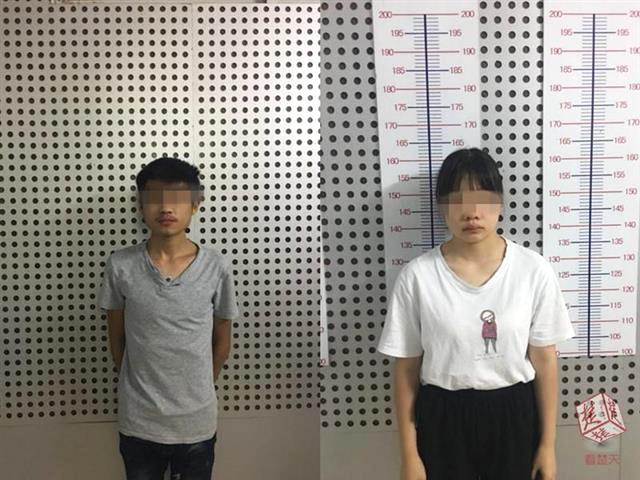 """山东临沂回应""""工商违法拒发执照"""":将严肃追责"""