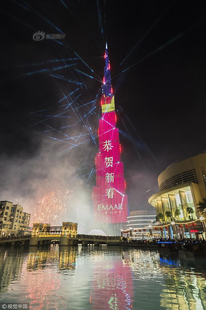 中国首推5名香港青年赴联合国任职 林郑月娥:重大突破
